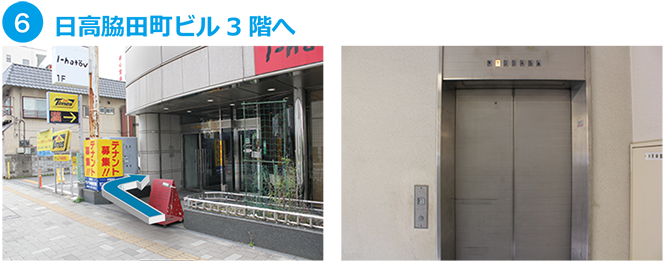 kawagoe2-6