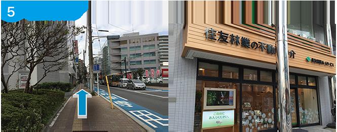 fujisawa1-5