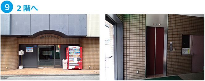 fujisawa2-9