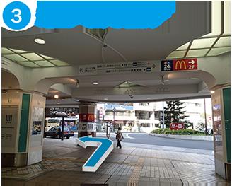 hachioji2-3