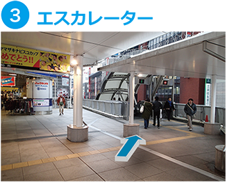 kashiwa2-3