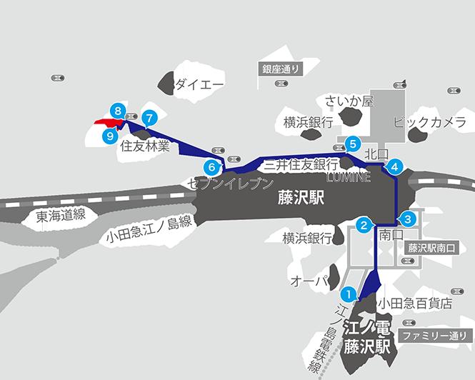 fujisawa2-0