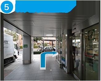 koshigaya2-5