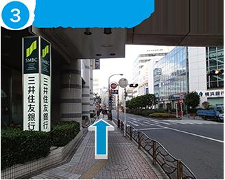 fujisawa1-3